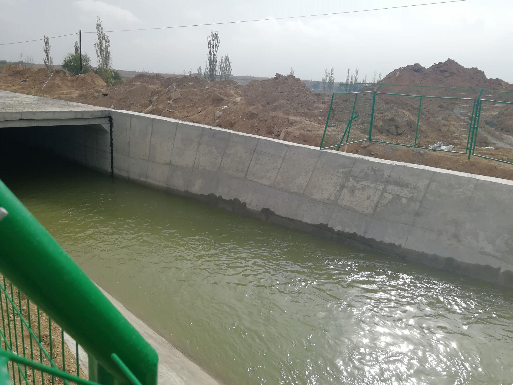 兰州新区水源地保护项目引大东二